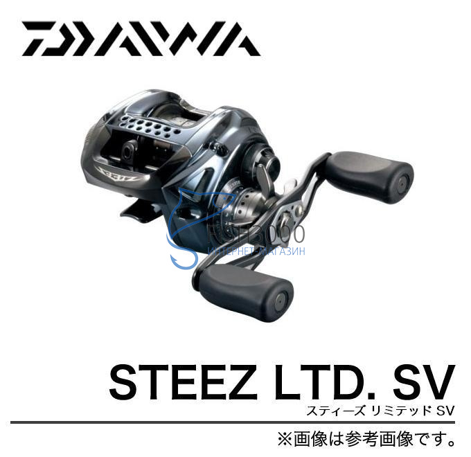 DAIWA - STEEZ LIMITED SV 105XHL