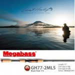 MEGABASS - GREAT HUNTING GH77-2MLS (NEW)